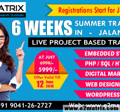 6 WEEKS summer training in jalandhar