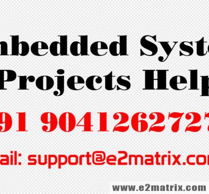 e2matrix-embedded